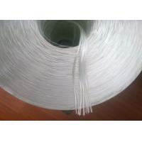 Wholesale Reinforcing Material Pultrusion Roving Fiberglass Alkali Resistant ISO / IEC from china suppliers