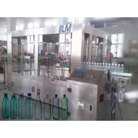 Wholesale PE / PP bottle Automatic Water Filling Machine 3 in 1 rinser filler capper machine from china suppliers