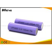 Wholesale Lj 18650 Lifepo4 Battery 1400mah Flashlight 18650 Battery 3.2v Purple from china suppliers