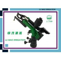 Wholesale Lawn Irrigation Water Sprinkler from china suppliers
