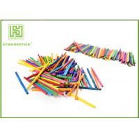 Wholesale Multi - Color Math Wooden Counting Sticks , DIY Tools Mini Craft Sticks For Child from china suppliers