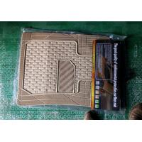 Wholesale Beige Custom Made Car Foot Mat Rubber Material Environment Friendly from china suppliers