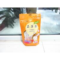 Wholesale Eco Friendly Bottom Square Plastic Stand Up Pouch Bags For Nuts from china suppliers