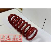 xulong spring is a professional manufacturer of suspension springs