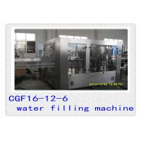 Wholesale Digital Control Water Bottle Filling Machine For Small Business 2100 * 1500 * 2200mm from china suppliers