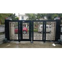 Wholesale Motorized Automatic Villa Swing Gate With Long Range Remote Control from china suppliers