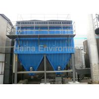 Wholesale Durable Cyclone Baghouse Dust Collector , Reverse Pulse Jet Dust Collector from china suppliers