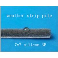 Wholesale 7*7mm Grey silicon weather strip, quality aluminium door and window weather strip in different size from china suppliers