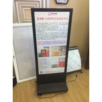Wholesale 80x180cm large graphic size Outdoor signage free stand with illuniated double sides totem LED sign door direction sign from china suppliers