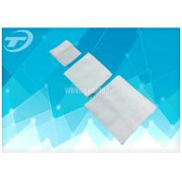 "Wholesale 2""X2""  3""X3"" 4""X4"" Surgical Nonwoven Medical Gauze Swab With CE Approved from china suppliers"