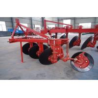 Wholesale ISO Two Way Small Agricultural Machinery Disc Plough 1LY SX Series from china suppliers