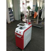 Wholesale Q-Swtiched Nd Yag Laser Machine 1000W power 1-10Hz Pulse rate from china suppliers