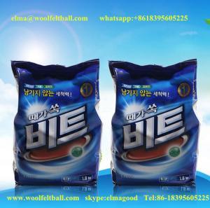 Wholesale detergent powder /washing powder/OEM laundry detergent washing powder from china suppliers