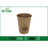 Wholesale Pink Blue Take Away Paper Coffee Cups Printed Takeaway Coffee Cups from china suppliers