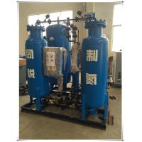 Wholesale Nitrogen Gas Filling Device To 20 Bar PSA Nitrogen Generator Widely Usage Global Service from china suppliers