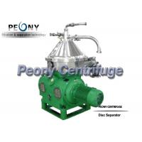 Wholesale Hydraulic Centrifugal Oil Water Separator from china suppliers