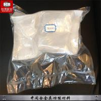 Buy cheap High Scandium content Magnesium rare earth master alloys MgSc30% for aviation, marine from wholesalers