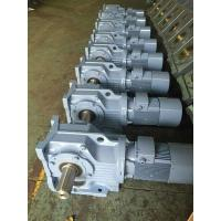 Quality High Speed Helical Worm Gear Reducer / Gearbox Speed Reducer with Motor for sale