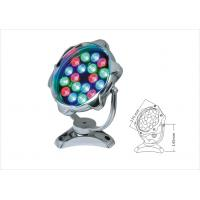 Wholesale LED underwater light,led pool light,fountain light from china suppliers
