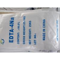 Wholesale Ethylene Diamine Tetracetic Acid Tetra Sodium Salt for washing detergent from china suppliers