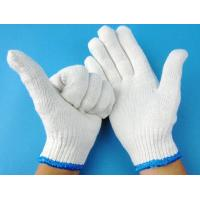 Quality 450g high quality working gloves,safety gloves,cotton gloves for sale