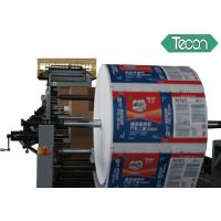 Wholesale Moisture Protection Multi Plies Paper Bag Forming Machine PP Film Lamiated from china suppliers