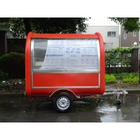 Wholesale Automatic Orange Juice Mobile Cooking Trailer Bakery Display Counters from china suppliers