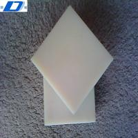 Wholesale MC nylon6 sheet from china suppliers