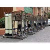 Wholesale 20ft Containerized RO Water Treatment System / Fiber Glass Purification Water Plant from china suppliers