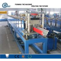 Wholesale 16 Forming Station Rainwater Gutter Roll Forming Machine For Rainwater Gutter from china suppliers