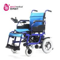 Wholesale Battery Powered Handicapped Electric Wheelchair from china suppliers