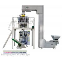 China Full automatic 10 heads automatic weighing & packing machine CT-4230-PM on sale