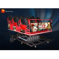 Wholesale 6 DOF Electric Platform 7D Interactive Theater With Rain / Snow Effects from china suppliers