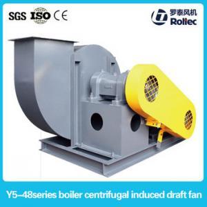 Quality Y5-47II Y5-48 series boiler centrifugal induced draft fan for sale