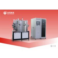 Wholesale 24K  Gold PVD Plating Machine, Gold PVD Plating Equipment with CE Certified from china suppliers