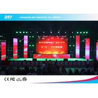 Wholesale High Definition 3 In 1 SMD Rent Video Wall Displays , Small 6mm Led Screen 1R1G1B from china suppliers