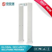 Buy cheap Airport High Precision Walk Through Metal Detector Full Body Archway Metal Detector from wholesalers