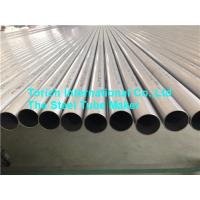 Wholesale Min Mpa Extruded Titanium Alloy Steel Pipe , Hot Rolled Steel TubingTA1 240 from china suppliers