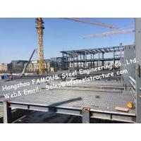 Wholesale Complete Structural Steel Fabrications For Industrial Steel Building from china suppliers