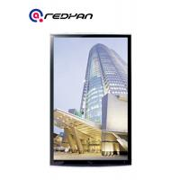 Wholesale Elevator Advertising Vertical Wall Mount LCD Display 32 inch Wifi Android OS from china suppliers