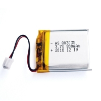 Wholesale 800mAh 3.7 V Lithium Polymer Battery Within 1C Rate from china suppliers