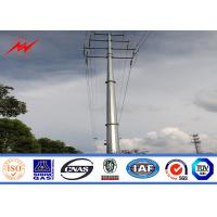 Wholesale 15m 1250Dan Bitumen Electrical Power Pole For Transmission Line Project from china suppliers