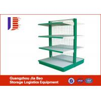 Wholesale Perforated Punched Backpanel Supermarket Display Racks For Heavy Item With Spray from china suppliers