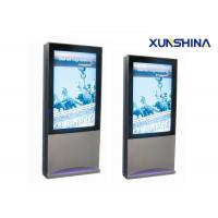 Wholesale Wide Viewing Angle LCD Free Standing Digital Signage High Brightness from china suppliers
