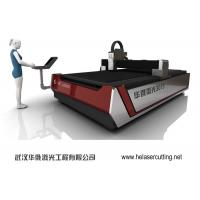 Wholesale Double Driver High Speed Laser Cutting Machine , Fibre Laser Cutter Equipment from china suppliers