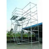 Wholesale high efficiency Hot-Dip galvanized Q345 ring lock scaffolding for Construction shuttering from china suppliers