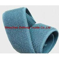 Wholesale Top quality Knitted un-brushed/un-napped loop elastic fastener band from china suppliers