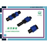 Wholesale Male Thread Drip Irrigation Accessories / Drip Irrigation Heads Chemical Resistant from china suppliers