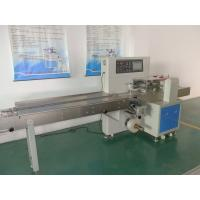 Wholesale Stainless Steel Popsicle / Pillow Packing Machine , Horizontal Flow Pack Machine from china suppliers