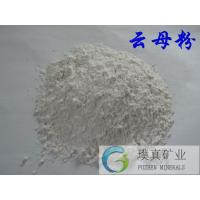 Wholesale Muscovite Mica flake for pearlescent pigment/synthetic Mica flakes dyed colored Mica from china suppliers